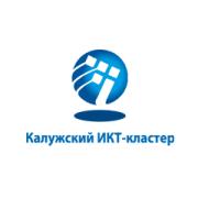 Калужский ИКТ-кластер